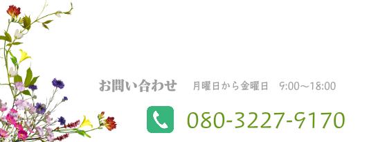 福岡のフラワーギフトのアトリエ ブリクシー