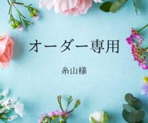 アートフラワーアレンジメント【パープル系】