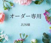 生花アレンジメント【お供え】